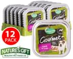 Nature's Gift Lamb & Liver For Dogs 100g 1