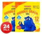 2 x Mamee Ready-To-Eat Monster Noodle Snacks BBQ 300g 12pk 1