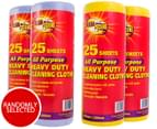 2x Clean Scene All Purpose Heavy Duty Cleaning Cloths 25 Sheets Randomly Selected 1