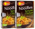 2 x SunRice Japanese Style Noodles Teriyaki Chicken & Vegetables 320g 1