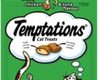 2 x Temptations Cat Treats Chicken & Tuna 85g 2