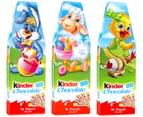 Kinder Easter Chocolate 16-Piece Box 200g - Randomly Selected 5