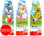 Kinder Easter Chocolate 16-Piece Box 200g - Randomly Selected 2