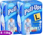 2 x Huggies Pull-Ups Training Pants Size 2 Boys 8-15kg 17pk 1