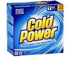 Cold Power Laundry Powder Top Loader 1kg 2