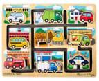 Melissa & Doug Maze Puzzles Vehicles 2