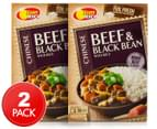 2 x SunRice Chinese Beef & Black Bean with Rice 350g 1