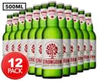 12 x Strongbow Classic Apple Cider 500mL 1