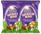2 x Cadbury Mixed Mini Chocolate Eggs 600g 1