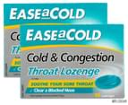 2 x Ease-A-Cold Cold & Congestion Throat Lozenges 16pk  1