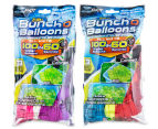 Zuru Bunch O Balloons - Randomly Selected 2