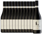 12 x You, Me & The Gatepost Shiraz 2013 750mL 1