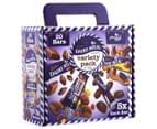 Cadbury Dairy Milk 20-Piece Mixed Variety Pack 1.05kg 1