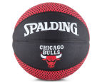 SPALDING NBA Chicago Bulls Derrick Rose Basketball - Size 7 2