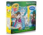 Crayola Color Wonder Frozen Puzzle 2