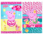 Peppa Pig Single Bed Reversible Quilt Cover Set - Flowers 6