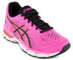 ASICS Grade-School Kids' GEL-Kayano 23 Shoe - Hot Pink/Black/White 2