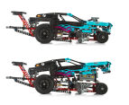 LEGO® Technic Drag Racer Building Set 2