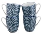 Aspen 10cm Dash Mug 4-Pack - Ink Blue 1