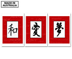 Japanese Montage Triptych 45x30cm Canvas Wall Art 1