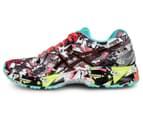 ASICS Women's GEL-Nimbus 18 Shoe - Carbon/Black/Cockatoo 3
