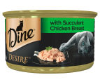 2 x   Dine Desire w/ Succulent Chicken Breast 6pk 2