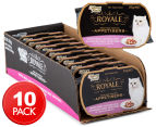 10 x Fancy Feast Royale Appetisers Chicken & Shredded Beef 57g 1