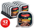12 x Purina Supercoat Classic Loaf Kangaroo for Adult Dogs 100g 1