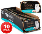 10 x Fancy Feast Royale Appetisers Tuna 57g 1