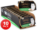 10 x Fancy Feast Royale Appetisers Chicken & Flaked Tuna 57g 1