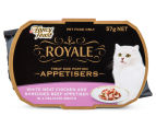 10 x Fancy Feast Royale Appetisers Chicken & Shredded Beef 57g 2