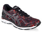 ASICS Men's GEL-Kayano 23 Shoe - Vermilion/Black/Silver 2