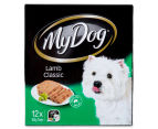12 x My Dog Lamb Classic Trays 100g 1