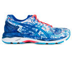 ASICS Women's GEL-Kayano 23 - NYC/Light Blue 1