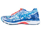 ASICS Women's GEL-Kayano 23 - NYC/Light Blue 3