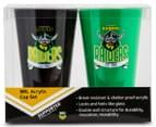 NRL Canberra Raiders 2 x Pack Tumbler - Green/Black 6