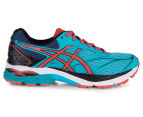 ASICS Women's GEL-Pulse 8 Shoe - Aquarium/Coralicious/Poseidon 1