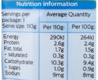 6 x Bellamy's Organic Chicken, Sweet Potato & Cous Cous Baby Food 110g 3