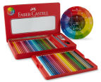 Faber-Castell 48 Watercolour Pencil Sketch Set 1