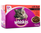 2 x Whiskas Favourites Multipack Beef 85g 3