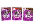 2 x Whiskas Favourites Multipack Beef 85g 4
