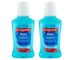 2 x Colgate Plax Mouthwash Peppermint 250mL 1