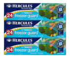 3 x Hercules Twin Zip Freezer Guard Storage Bags 24pk 1