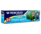 3 x Hercules Twin Zip Freezer Guard Storage Bags 24pk 2