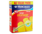 2 x Hercules Twin Zip Large Storage Bags 40pk 2