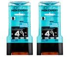 2 x L'Oréal Men Expert Cool Power Shower Gel 300mL 1