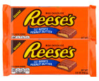 2 x Reese's Giant Bar 192g 1
