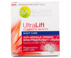 Garnier UltraLift Complete Beauty Night Cream 50mL 3
