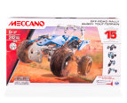 Meccano Off-Road Rally Buggy Toy 1