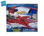 Spider-Man Animated Super Web Slinger Set 1